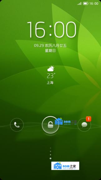 华为Y300(联通版)刷机包 乐蛙ROM第100期 乐蛙OS5震撼发布 合作开发版截图