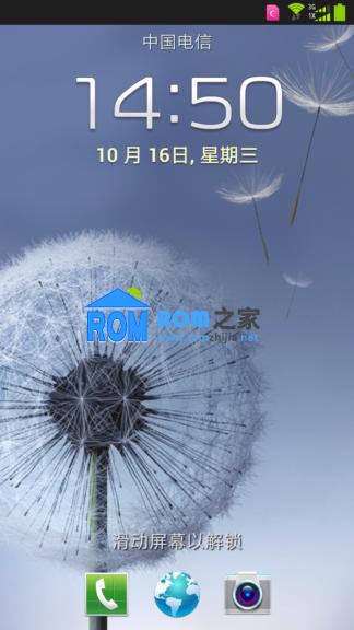 【新蜂】三星I939刷机包 官方 精简 稳定 省电 V1 Android4.1.2截图