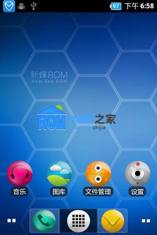 【新蜂】联想A65刷机包 官方 精简 稳定 省电 V1 Android2.3.5截图