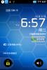 【新蜂】联想A65刷机包 官方 精简 稳定 省电 V1 Android2.3.5