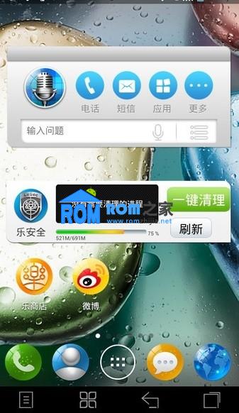 联想K860i刷机包 官方底包 自带中文REC 完美ROOT权限 深度优化脚本 精简优化截图