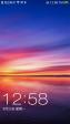 【新蜂】OPPO Find 5 刷机包 官方 精简 稳定 省电 V1.1 Android4.1.1