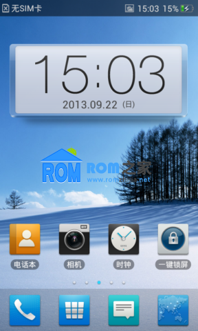 【新蜂】OPPO X907 刷机包 官方 精简 稳定 省电 V1 Android4.0.3截图