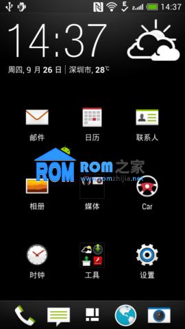HTC 606w 刷机包 基于官方 完整ROOT权限 稳定纯净 适合长期使用截图