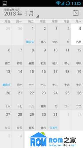 LG E986 刷机包[Nightly 2013.09.11 CM10.2] Cyanogen团队定制截图