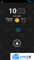 LG E986 刷机包[Nightly 2013.09.11 CM10.2] Cyanogen团队定制