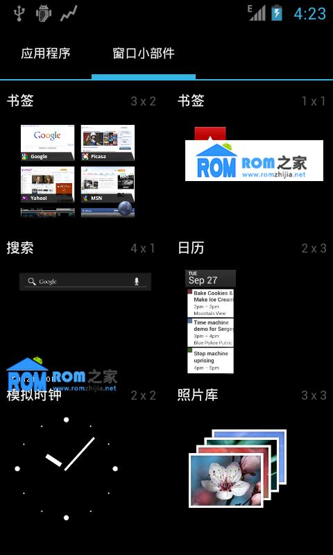LG Optimus Net (P690) 刷机包 安卓4.0.4 非官方CM9 优化 流畅截图