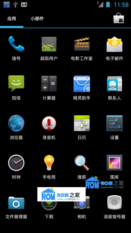 LG Nitro hd P930 刷机包[CM10.1.2 Stable稳定版]Cyanogen团队定制截图