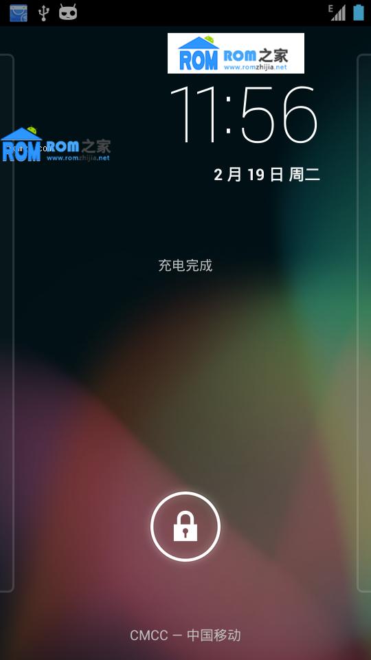 LG Nitro HD P930 刷机包[CM10.1 RC版] Cyanogen团队定制截图