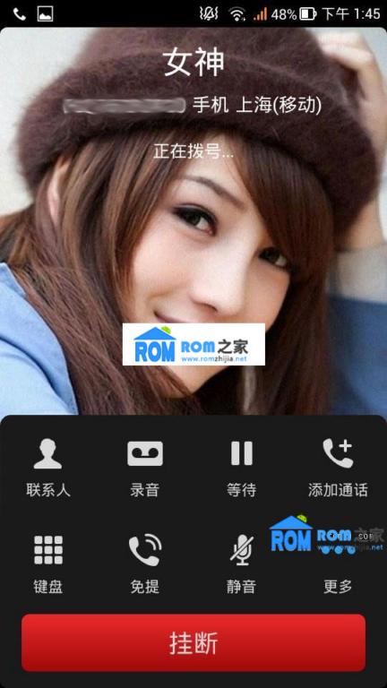 中兴N909刷机包 乐蛙ROM第101期 乐蛙OS5震撼发布 更美 更轻 更懂你截图