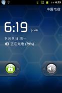 【新蜂】华为C8650刷机包 官方 精简 稳定 省电 V1.1 Android2.3.6