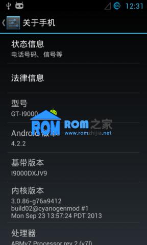 【新蜂】三星I9000刷机包 官方 精简 稳定 省电 V2 Android4.2.2截图