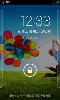 【新蜂】三星I9000刷机包 官方 精简 稳定 省电 V2 Android4.2.2