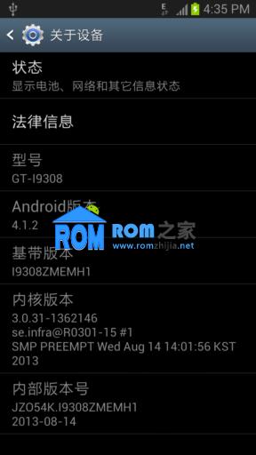 【新蜂】三星I9308刷机包 官方 精简 稳定 省电 V2 Android4.1.2截图