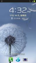 【新蜂】三星I9308刷机包 官方 精简 稳定 省电 V2 Android4.1.2