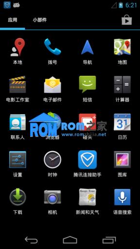 【新蜂】三星I9250刷机包 官方 精简 稳定 省电 V1.0 Android4.3截图