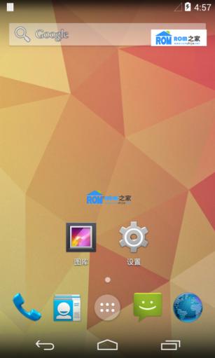 Google Nexus 4 刷机包 Android4.4 KitKat 基于AOSP最新源码编译截图