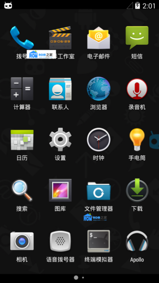 HTC One M7 801e 刷机包 Android4.4 基于最新CM 4.4源码制作 省电 流畅截图