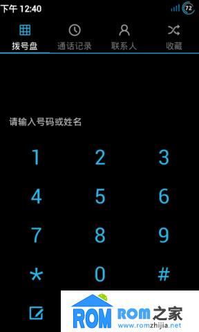 华为C8812刷机包 2.3官改完美 全新界面 简洁美观 双11光棍节特别版截图