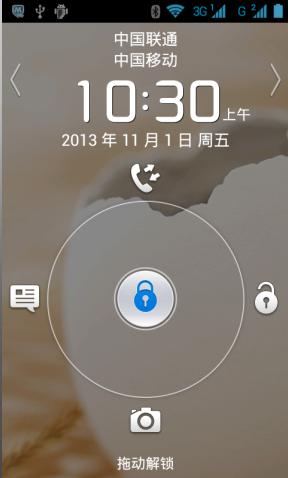 【新蜂】华为U8825D刷机包 官方 精简 稳定 省电 V2.1 Android4.0.4截图