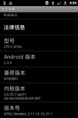【新蜂】中兴N760刷机包 官方 精简 稳定 省电 V1.1 Android2.3.5截图