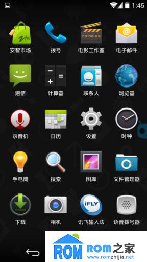 泛泰A850L刷机包 Android4.4 CM11.0 KitKat 131114测试版 日常使用正常截图