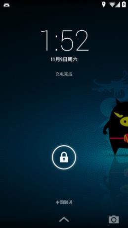 泛泰A860L刷机包 Android4.4 KitKat Mokee4.4 131109测试版截图