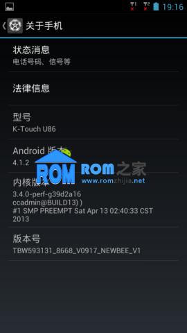 【新蜂】天语U86刷机包 官方 精简 稳定 省电 V1.0 Android4.1.2截图