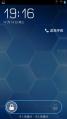 【新蜂】天语U86刷机包 官方 精简 稳定 省电 V1.0 Android4.1.2