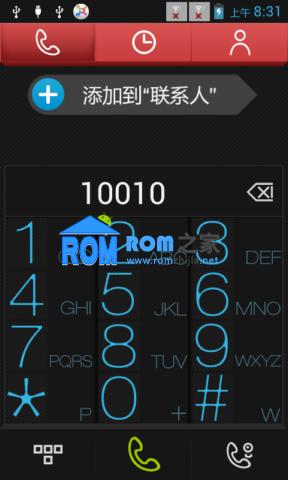 【新蜂】联想A750刷机包 官方 精简 稳定 省电 V1.0 Android4.0.3截图