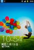 【新蜂】三星S5830i刷机包 官方 精简 稳定 省电 V1.0 Android2.3.6