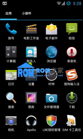 【新蜂】三星I9003刷机包 官方 精简 稳定 省电 V1.0 Android4.2.2截图