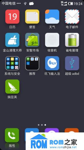 华为C8813DQ刷机包 MIUI来袭 MIUI 11.19首发第一版 日常使用正常截图