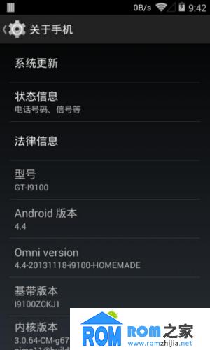 三星I9100刷机包 Android4.4 CM11来临 状态栏网速 农历显示 稳定流畅截图