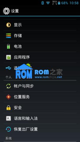 【新蜂】中兴N881F刷机包 官方 精简 稳定 省电 V1.0 Android4.0.4截图