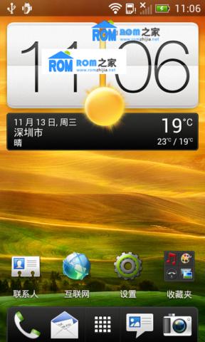 HTC T327t 刷机包 基于国行最新官方 完整ROOT权限 稳定 纯净版截图