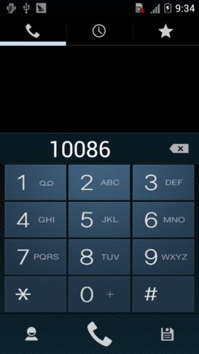 华为U8860刷机包 全新高仿S4 稳定+流畅+省电=顺滑 适合长期使用!截图