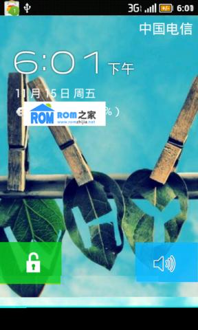 HTC EVO 4G 刷机包 基于CM7 sense风格+魅族风格主题 优化美化 稳定流畅截图