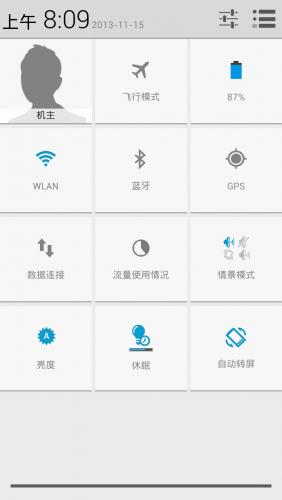 红米刷机包 华为Emotion UI 原生系统 省电流畅 信号强 N多主题 移动版截图