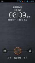 红米刷机包 华为Emotion UI 原生系统 省电流畅 信号强 N多主题 移动版