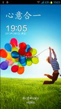 小米红米刷机包 全局高仿三星UI S4风格美化 炫光解锁 手势翻页 优化流畅