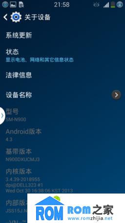 三星SM-N900刷机包 基于最新官方XXUCMJ7制作 Arome脚本 智能搜索OK截图