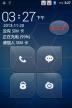 【新蜂】联想A60+刷机包 官方 精简 稳定 省电 V2.0 Android2.3.6