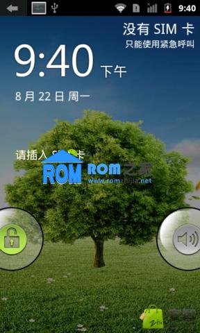 中兴V880刷机包 Android2.3.7 稳定 省电 精简 流畅 极致截图