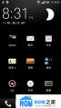 HTC G14 刷机包 毒蛇5.0.0 SENSE5本地汉化制作 国内天气新闻源 华丽SENSE5