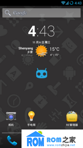 HTC G14 刷机包 CM10.2 安卓4.3.1 原生系统 归属地 精简优化 流畅稳定截图