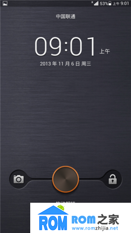 华为Mate联通版刷机包 基于官方B906线刷包 ROOT权限 通话录音 官改精品截图