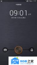 华为Mate联通版刷机包 基于官方B906线刷包 ROOT权限 通话录音 官改精品