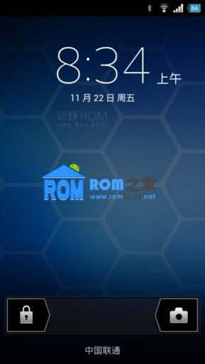 【新蜂】索尼lt18i刷机包 官方 精简 稳定 省电 V1.6 Android4.0.4截图