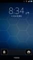 【新蜂】索尼lt18i刷机包 官方 精简 稳定 省电 V1.6 Android4.0.4